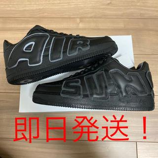 NIKE - CPFM Nike Air Force 1 Nike by you 27cm