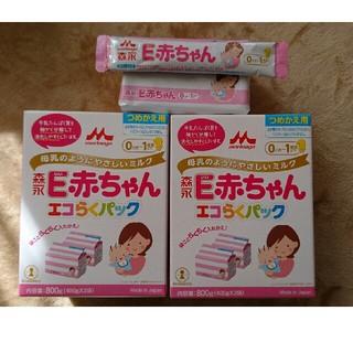 森永乳業 - E赤ちゃん エコパック