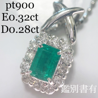 pt900 エメラルド取り巻きダイヤモンドネックレスE0.32ctD0.28ct