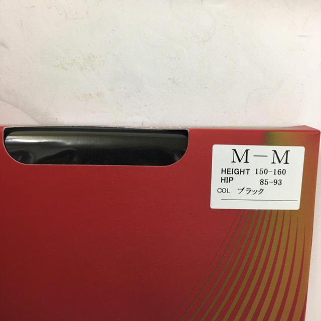 MARUKO(マルコ)のマルコ レッグメイキング ウォーブル ストッキング M-M 2個セット レディースのレッグウェア(タイツ/ストッキング)の商品写真
