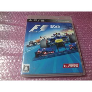 PlayStation3 - PS3 F-1 2012 ⇒送料無料D20101