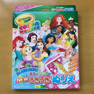 サンスター(SUNSTAR)の新品 うきうきぬりえ ディズニー プリンセス サンスター 文具 カラーワンダー(知育玩具)