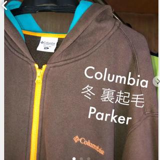 コロンビア(Columbia)の映える、Columbiaの冬用裏起毛あり‼️超あったかい生地のパーカーです‼️ (パーカー)