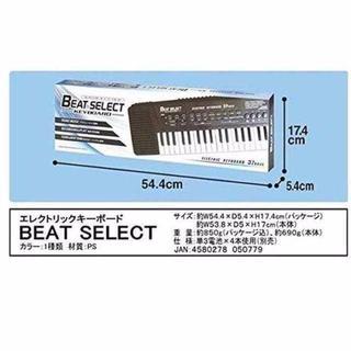 キーボード 電池式 電子ピアノ キーボード 電池式 電子ピアノ