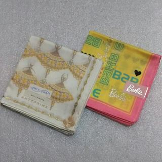アンテプリマ(ANTEPRIMA)のアンテプリマ&バービー☆ハンカチ2枚セット(ハンカチ)