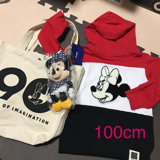 Disney - ライトオン ミニートレーナーセット