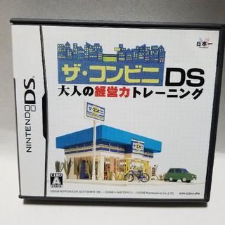 ニンテンドーDS - ザ コンビニDS