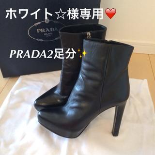 プラダ(PRADA)のPRADA レザーショートブーツ 美品(ブーツ)
