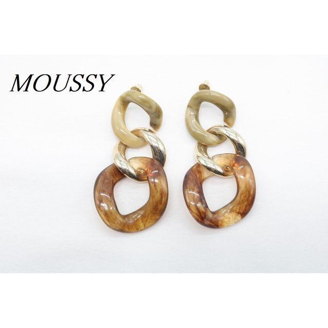 moussy(マウジー)の【S364】MOUSSY マウジー チェーン ピアス べっ甲柄 マーブル 3連 レディースのアクセサリー(ピアス)の商品写真