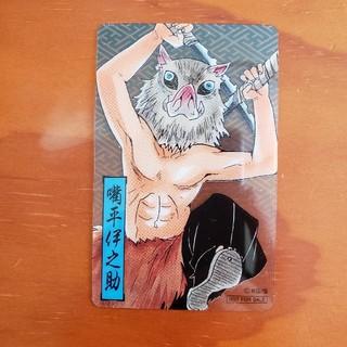集英社 - ジャンプショップ 鬼滅の刃 特典 特製クリアカード 嘴平 伊之助