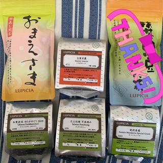 LUPICIA - 【バラ売り可!】LUPICIA ルピシア茶まとめ売り【おまけ付き】