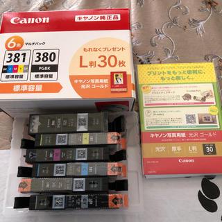 Canon - Canon 純正インク 381 380 6色マルチ標準