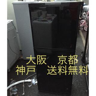 ミツビシ(三菱)の三菱 ノンフロン冷凍冷蔵庫  MR-14R-B    136L  2010年製 (冷蔵庫)