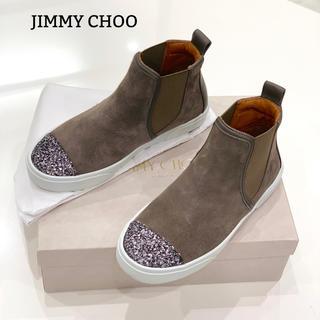 JIMMY CHOO - 1249 ジミーチュウ グリッター ハイカットスニーカー