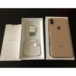 アップル(Apple)のiPhone XS Max 64GB ゴールド(スマートフォン本体)
