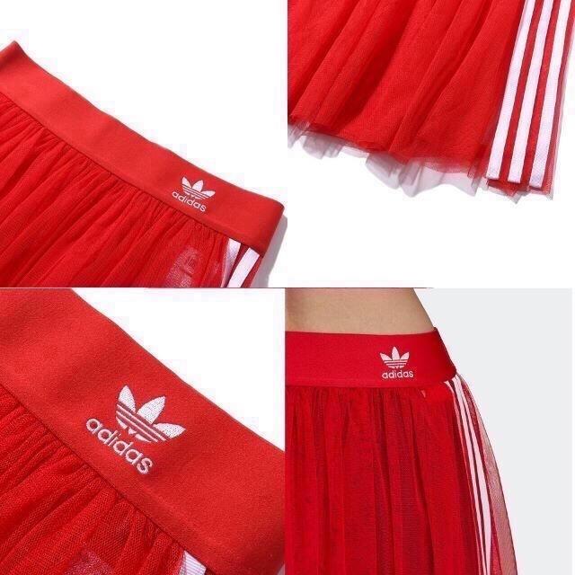 adidas(アディダス)の即日発送!Lサイズ アディダス W SKIRT TULLE チュールスカート レディースのスカート(ロングスカート)の商品写真
