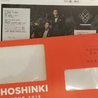 東方神起 XV 東京11/19