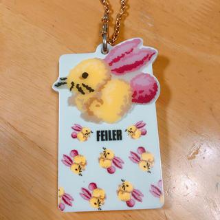 フェイラー(FEILER)のフェイラーICケースポンポンバニー(パスケース/IDカードホルダー)
