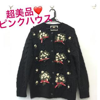 ピンクハウス(PINK HOUSE)の超美品❤️ピンクハウス カーディガン ニット❤️ロゴリボン 花柄 お花❤️黒(カーディガン)