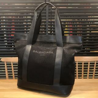 Balenciaga - 良品 バレンシアガ ネイビートート ラージ ブラック ネイビーカバ L 黒