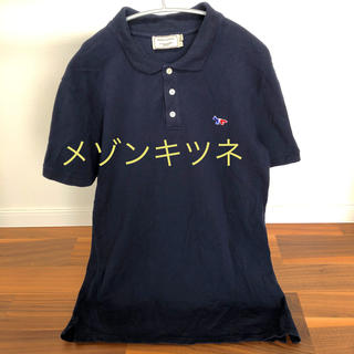 MAISON KITSUNE' - メゾンキツネ MAISON KITSUNE POLO メンズ 半袖 ポロシャツ