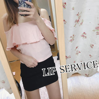 リップサービス(LIP SERVICE)の43✧LIP SERVICEオフショル【F】(カットソー(半袖/袖なし))