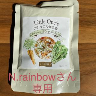 ワコウドウ(和光堂)のlittle one's 専用(離乳食調理器具)