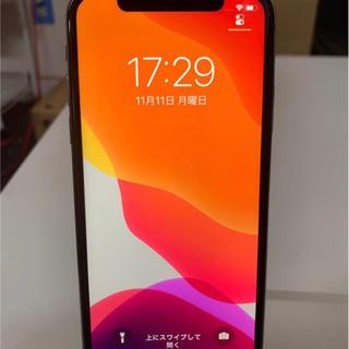 iPhone - 中古美品 au iPhoneX 256GB SIMフリー 電池容量100%