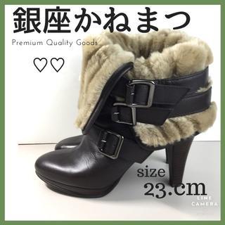 ギンザカネマツ(GINZA Kanematsu)の銀座かねまつ ブーティ ブーツ サイズ 23cm ファー ベルト レザー(ブーティ)