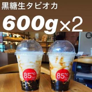 台湾タピオカ 1.2キロ