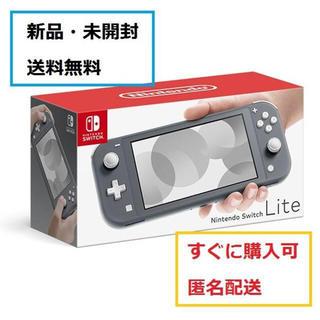 Nintendo Switch - Nintendo Switch Lite グレー