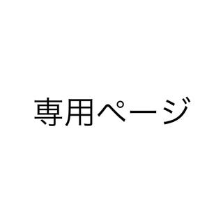 小学館 - BLACK BIRD 全巻セット