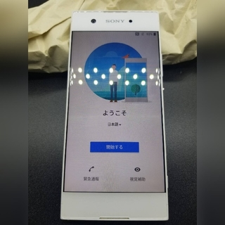 ANDROID - android スマホ SIMフリー シムフリー 中古