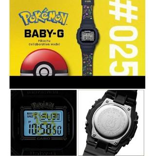 ベビージー(Baby-G)のポケモン ピカチュウ BABY-G 誕生25周年 BGD-560PKC-1JR(腕時計(デジタル))