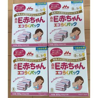 モリナガニュウギョウ(森永乳業)の10箱🍼森永E赤ちゃん粉ミルク(その他)