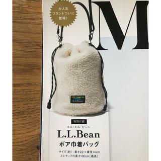 L.L.Bean - 大人ミューズ 付録 LLbean ボア バッグ