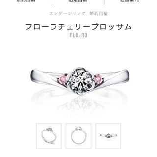 ヨンドシー(4℃)のトレセンテ フローラ ピンクダイヤモンド 婚約指輪 エンゲージリング(リング(指輪))