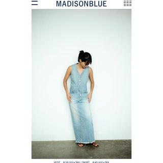 MADISONBLUE - マディソンブルー ベスト スカート セットです