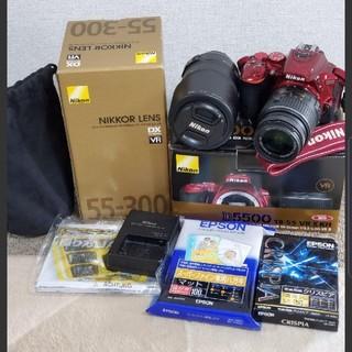 Nikon - Nikon ニコン D5500 望遠レンズ55-300