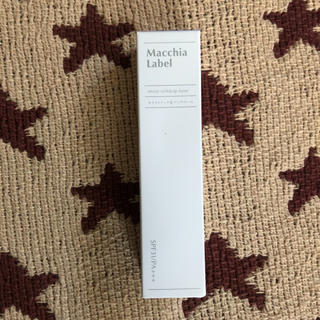 マキアレイベル(Macchia Label)の新品☆マキアレイベル モイストリッチ&アップベース☆未開封(化粧下地)