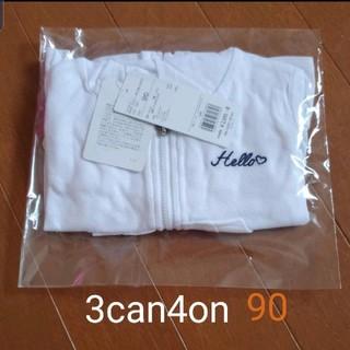 サンカンシオン(3can4on)の3can4on パーカー 白 90(ジャケット/上着)