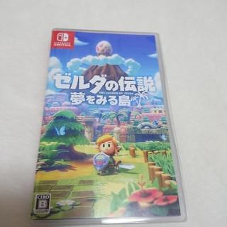 Nintendo Switch - ニンテンドーSwitch  ゼルダの伝説  夢を見る島