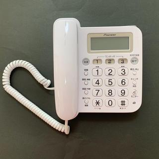パイオニア(Pioneer)の電話(子機1台付) Pioneer(TF-SA15S)ホワイト(その他)