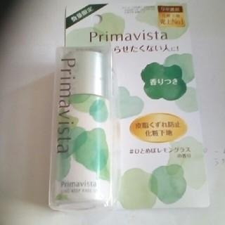 Primavista - ソフィーナ プリマヴィスタ 皮脂くずれ防止  化粧下地c レモングラスの香り