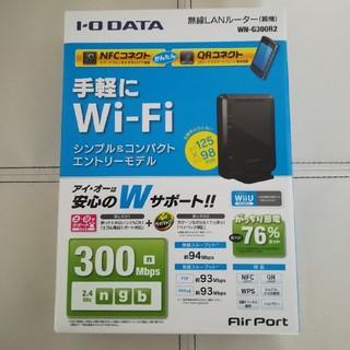 アイオーデータ(IODATA)の無線LANルーター 11n 300Mbps(PC周辺機器)