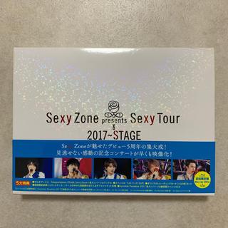 Sexy Zone - Sexy Zone Presents Sexy Tour ~STAGE