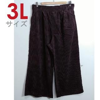 新品 3L XXL コーデュロイ ワイドパンツ ガウチョパンツ 茶 01(カジュアルパンツ)