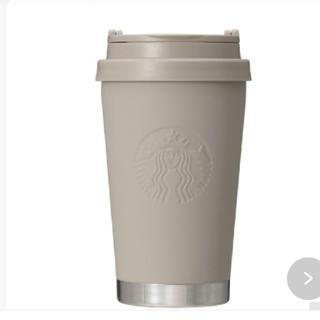 スターバックスコーヒー(Starbucks Coffee)のスタバ  タンブラー マットグレージュ(タンブラー)