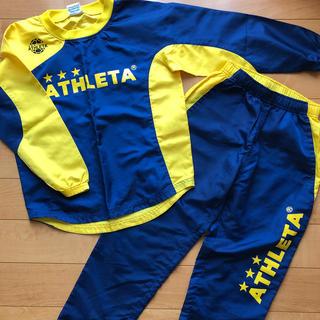 ATHLETA - アスレタ ピステ 130