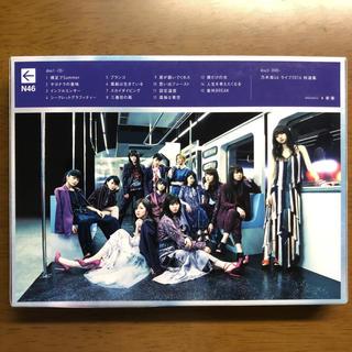 乃木坂46 - 乃木坂46 3rdアルバム「生まれてから初めて見た夢」初回生産限定盤